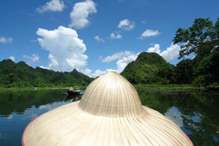 conical: Conical tropical hat