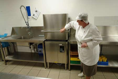 lavar platos: Profesional lavavajillas l�nea