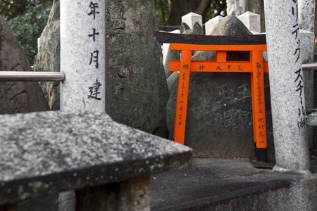 The small tori gate at Fushimi Inari Shrine in Kyoto, Japan. Stock Photo - 13283101