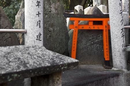 The small tori gate at Fushimi Inari Shrine in Kyoto, Japan. Stock Photo - 13283101