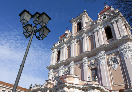 casimir: The Church of St Casimir in Vilnius, capital of Lithuania