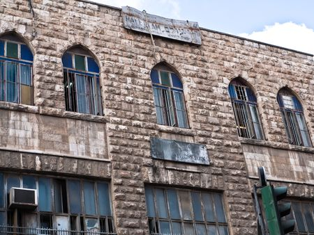 jewish home: Old Orphanage in the famous Jerusalem neighborhood of Mea Shearim