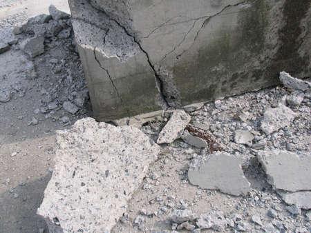 foundations: Damaged concrete foundation Stock Photo