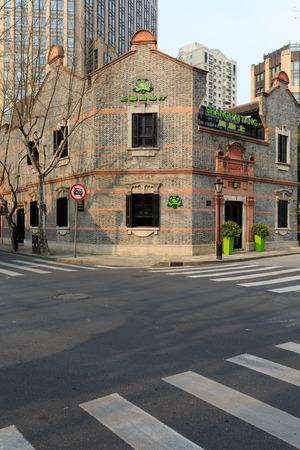 the local characteristics: Scenery of Xintiandi at Shanghai