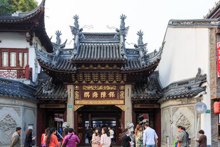 attics: Shanghai chenghuang temple temple Editorial