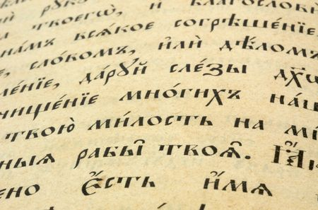 Close-up of the page from a well-used christian bible photo