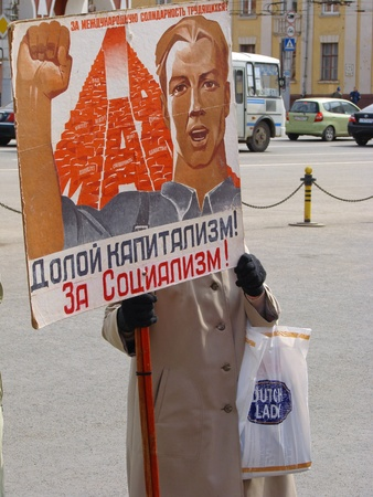 remonstrance: Kaluga City, Russia - May 1,  2009 -  participant of traditional Communist meeting on The Day of the International Workers Solidarity (that called in USSR). Now, in Russia this holiday is called