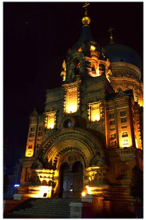 sophia: Saint Sophia Cathedral in Harbin