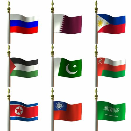 asian and middle eastern flags   photo
