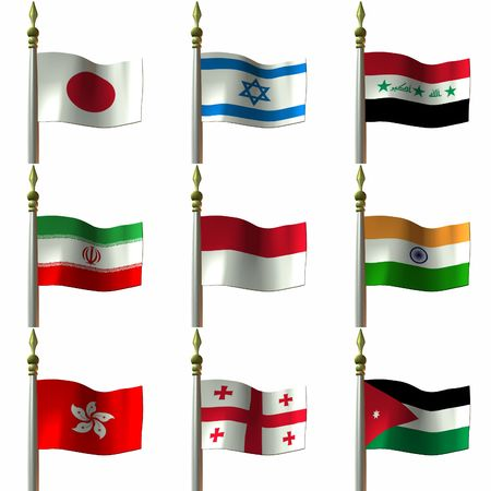 asian and middle eastern flags Stock Photo - 796491