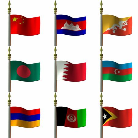 asian and middle eastern flags Stock Photo - 796492
