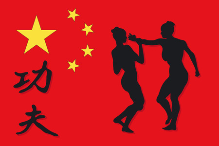 silouettes: Illustration Kung Fu Silouette with chinese Flag - Vector