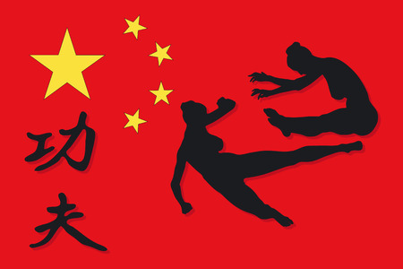 siluettes: Illustration Kung Fu Silouette with chinese Flag - Vector