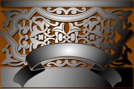 Steel Banner Classic Style. All Curves Separately. Vector