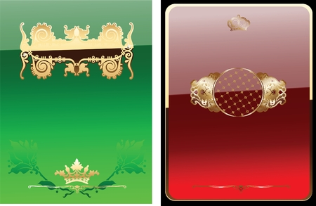 Glow Red And Green Royal Ornate Banner. Vector Illustration. Vector