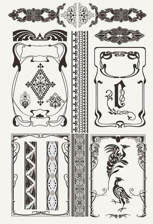 Set Of Ornate Frames In Art-Deco Style Stock Vector - 22296352