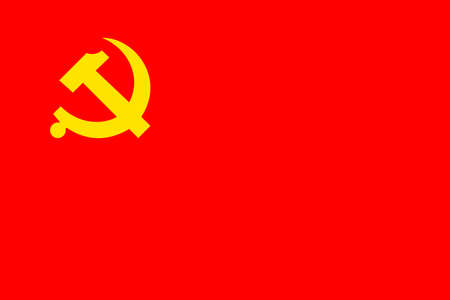 specifications: The official flag of the Chinese Communist Party of China made to goverment specifications in both color and proportions