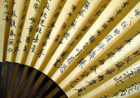 pleat: Chinese souvenir.Fan with  hieroglyphs.