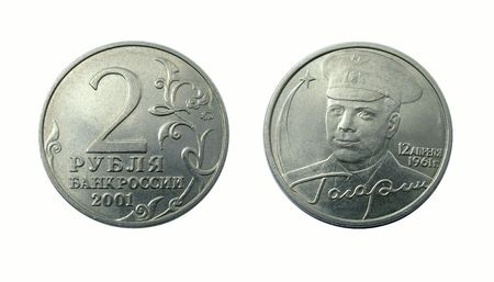cir: Anniversary Russian coin devoted to the first cosmonaut - to Gagarin Stock Photo