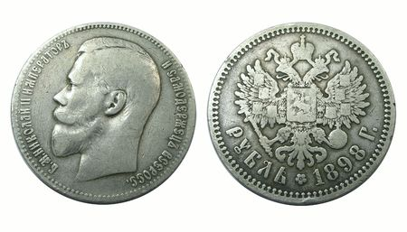 cir: Imperial Russian silver rouble of 1898. Antique Stock Photo