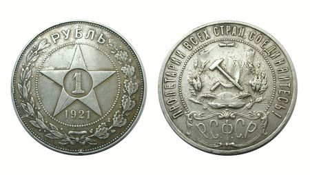 argentum: Soviet silver rouble of 1921 year Stock Photo