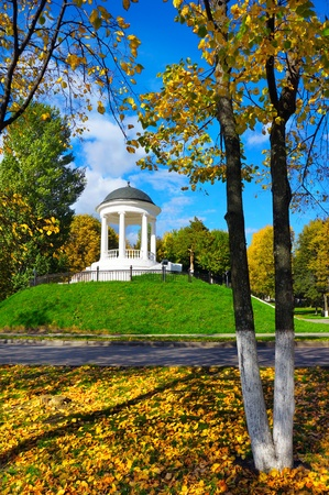 Russia, Kostroma city in the autumn season photo
