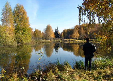 Fishing on river, Autumn  photo