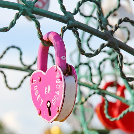 Tree of Love, Luzhkov Bridge  Moscow, Russia  Padlocks in the shape of a heart - a symbol of eternal love and union