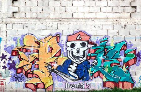 unattractive: Rosario, Argentina, April 2, 2011 - Colorful and artistic graffiti used to decorate unattractive walls of buildings in the city