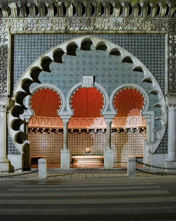 This water fountain in moorish style is located in Sintra, Portugal.  It forms part of the Cultural Landscape of Sintra photo