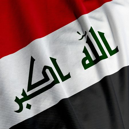 iraqi: Close up of the new Iraqi flag, square image