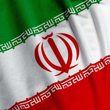 iranian: Close up of the Iranian flag, square image