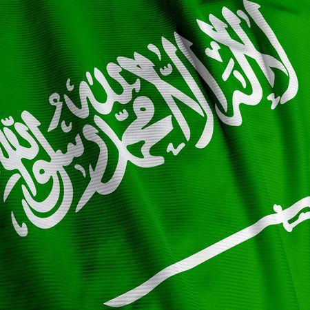Close up of the Saudi Arabian flag, square image