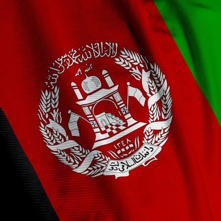 Close up of the Afghani flag, square image Stock Photo - 2512295