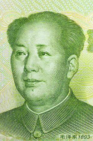 yuan: One Chinese Yuan banknote isolated on a white background. Stock Photo