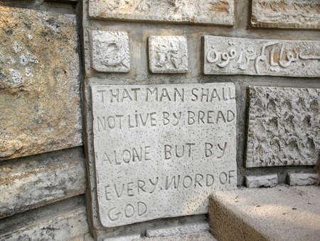 Una inscripción Biblia grabada en una piedra.