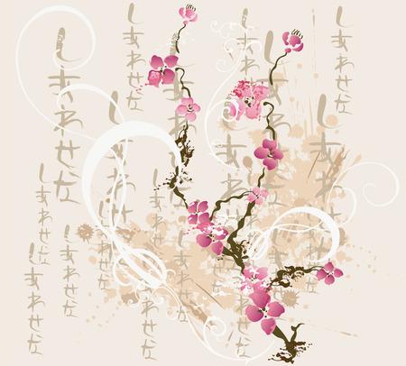 sakura flowers: Illustration of sakura flowers on a grungy background