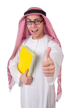 qameez: Arab student isolated on white