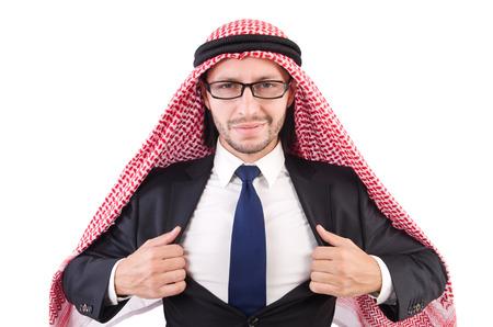 qameez: Arab businessman in eyeglasses  isolated on white