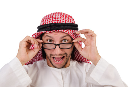 qameez: Arab man in specs  isolated on white Stock Photo