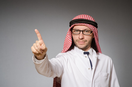 Arab doctor in diversity concept photo