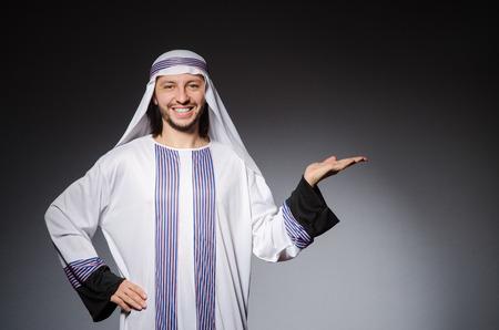dishdasha: Arab man in diversity concept