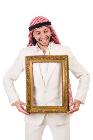 qameez: Arab man in diversity concept