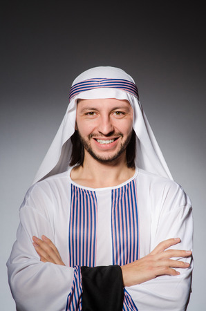 thoub: Arab man in diversity concept