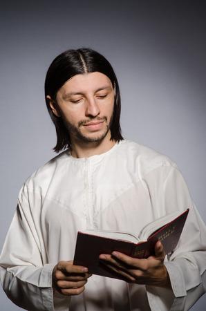 Priest man in religious concept photo