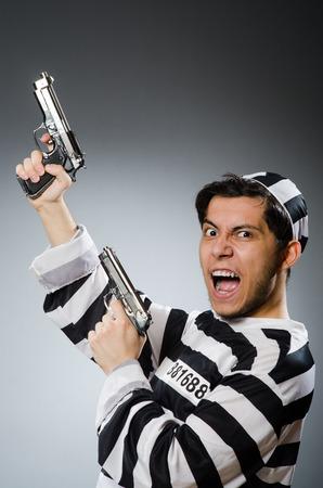 lawbreaker: Funny prison inmate with gun