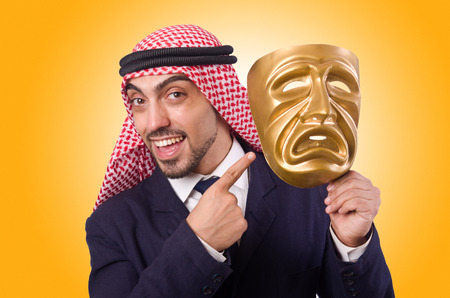 Arab man with mask on white photo