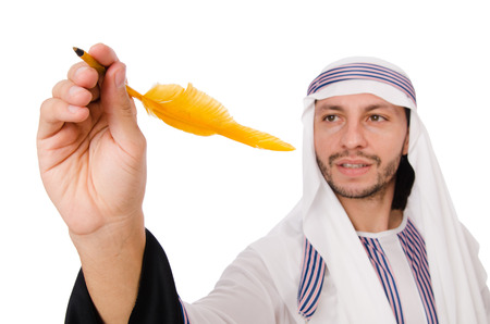suriyah: arab man isolated on white Stock Photo