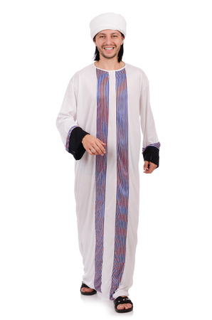 bohra: Concept with arab man isolated on white