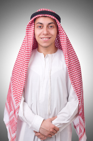 bohra: Young arab man isolated on white Stock Photo